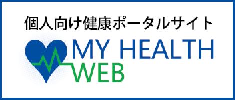 MY HEALTH WEB