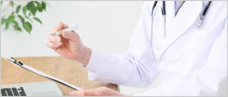 全国共同巡回健診予約サイト